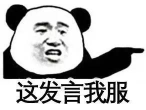 k彩娱乐平台官_星象|12星座一周星象播报(12.19—12.25)