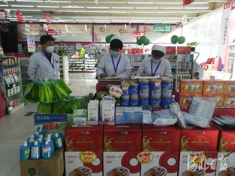 记者探访石家庄市部分药店:口罩、消杀用品、药品等货足价稳图片