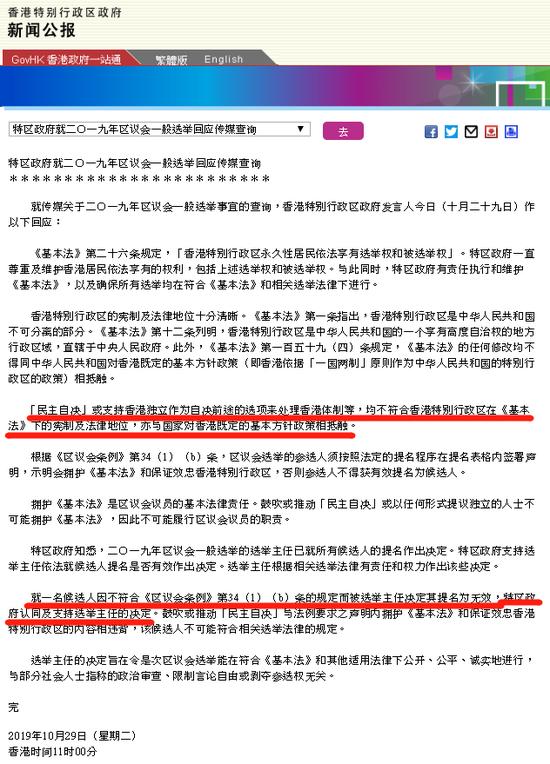 「哪个娱乐场有app」昆明警方通报李某草溺亡事件官方调查