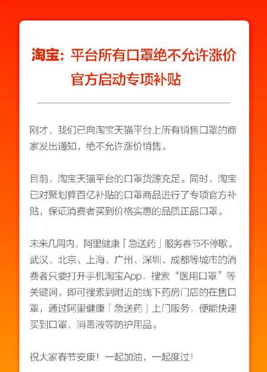 http://www.xqweigou.com/dianshangjinrong/101921.html