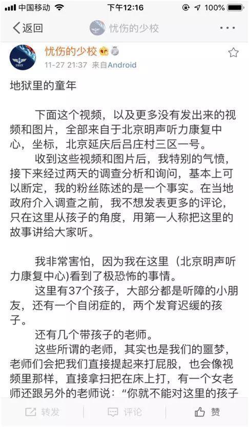 皇冠足球系统平台出租 全国政协委员白岩松建议:尽早推动老年就业市场建立