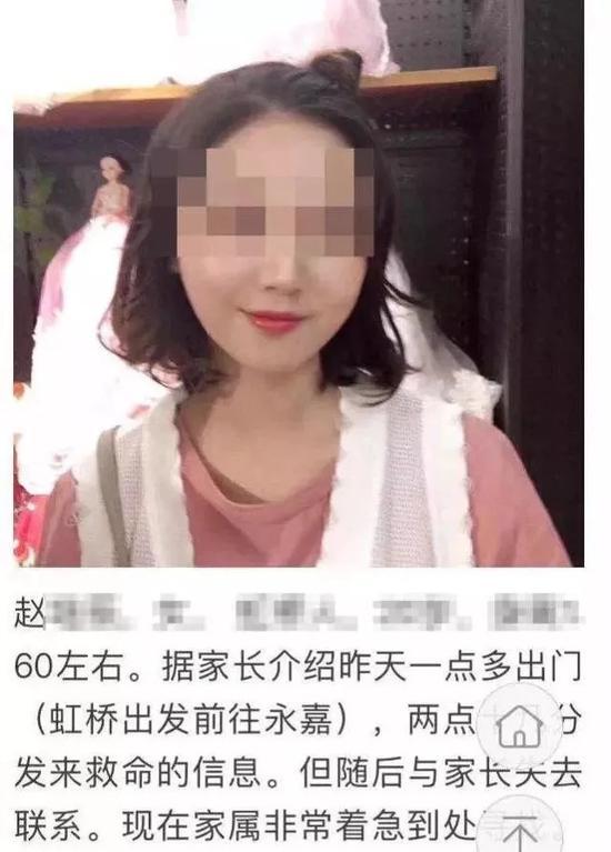 ▲滴滴顺风车整改3个月后,温州乐清市20岁女孩赵某在搭乘顺风车时遭司机杀害。资料图片