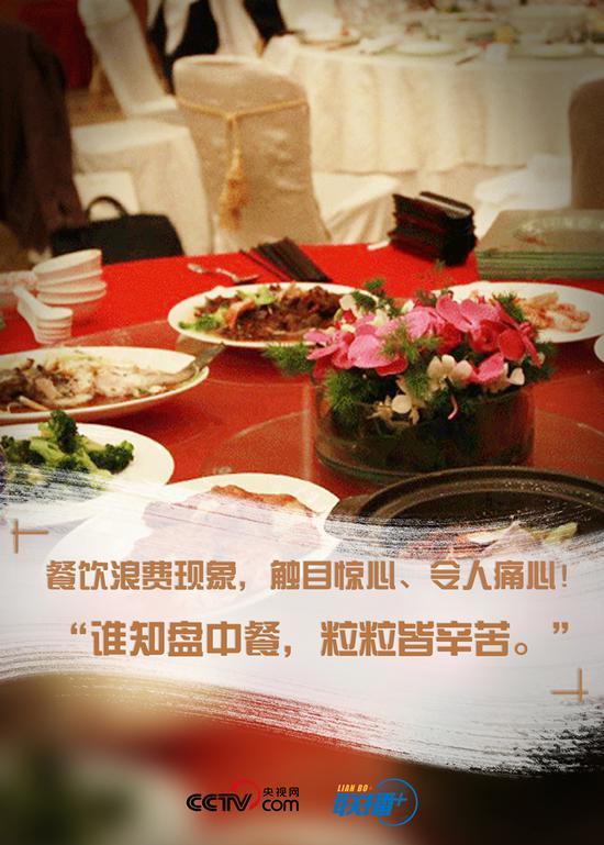 http://www.liuyubo.com/zhengwu/3252011.html