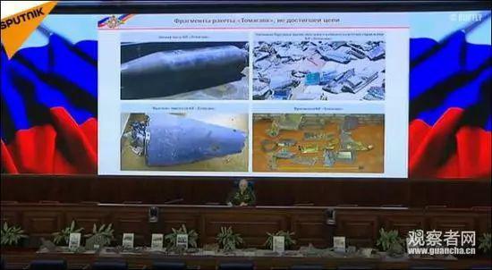 """俄罗斯展示被S-400拦截的""""战斧""""残骸"""