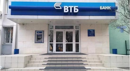 ▲俄羅斯外貿銀行