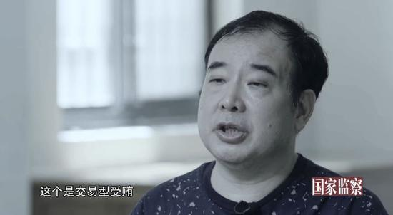 反腐大片《国家监察》披露的交易型受贿 了解一下图片
