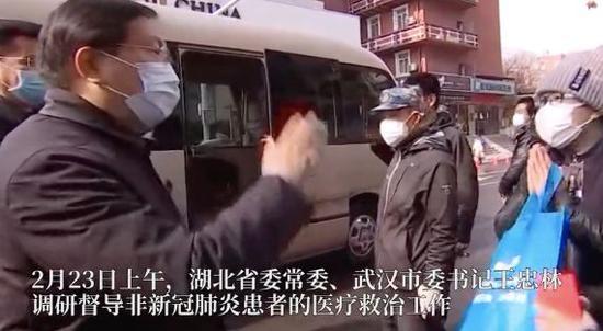 两度调整指挥中枢!武汉市委书记暗访现场道歉图片
