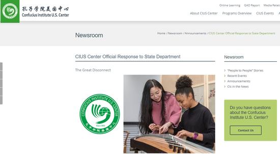 孔子学院美国中心在其官网做出回应。
