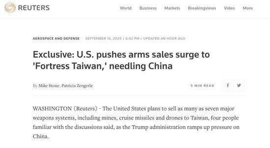 外媒爆料:美国计划对台出售7种武器,包括地雷、巡航导弹和无人机图片