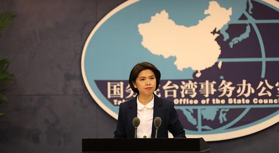 """国民党主席受访称""""大陆是台湾主要威胁"""",国台办回应"""