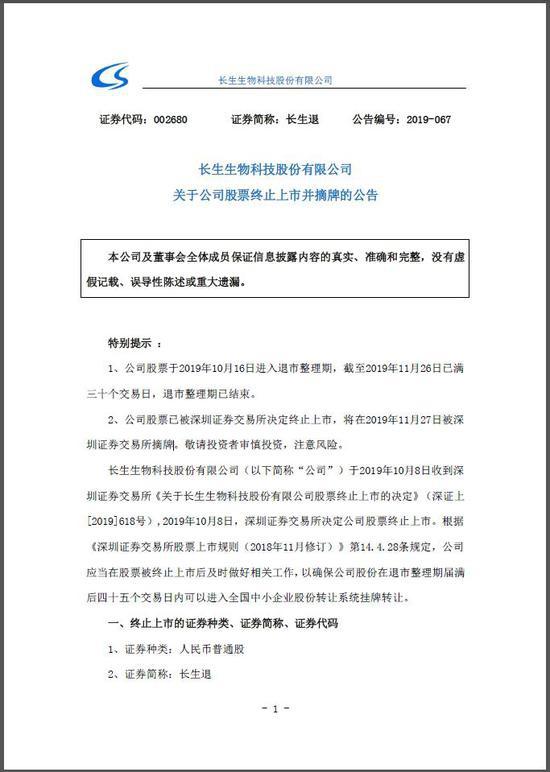 2018免费送红包·中纪委秘书长入川,又有特殊任务