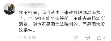春节网上娱乐 - 6万就能买到的轿车,低价不低质,代步买菜接送孩子刚刚好!
