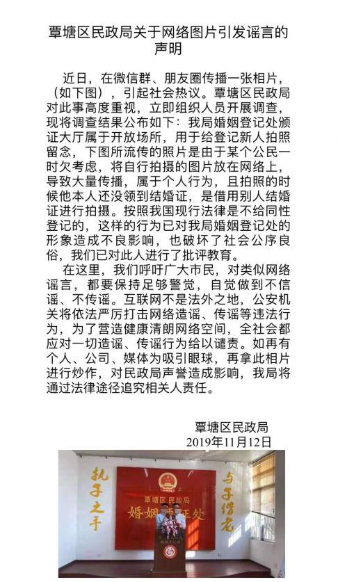 """东森首页备用登录 广西横县:茉莉花成""""致富之花"""""""