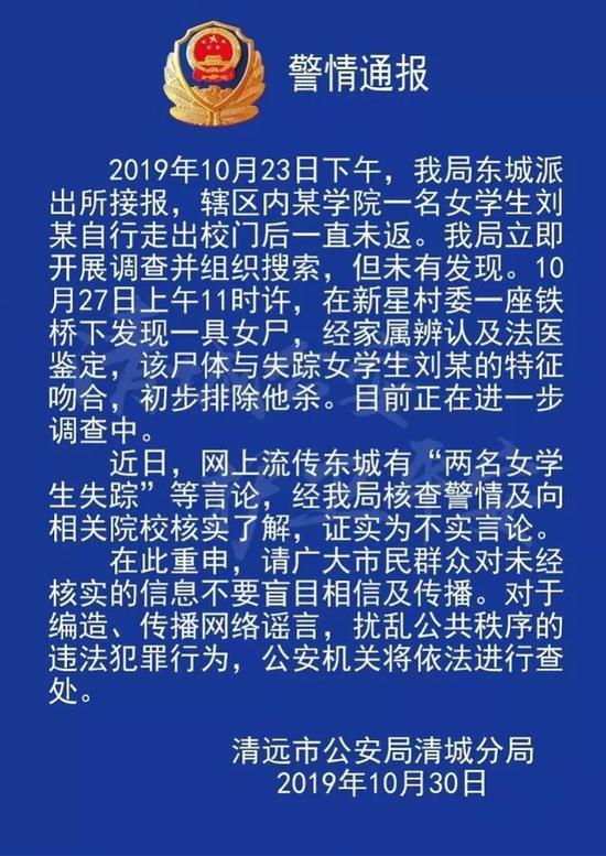俄罗斯245娱乐|惠城龙丰青年干部职工参观《勇立潮头写华章》图片展