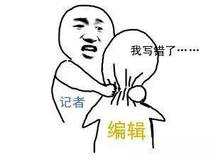 红宝石娱乐游戏官网 南京扬子江隧道出现渗漏临时封闭 该隧道跨越长江