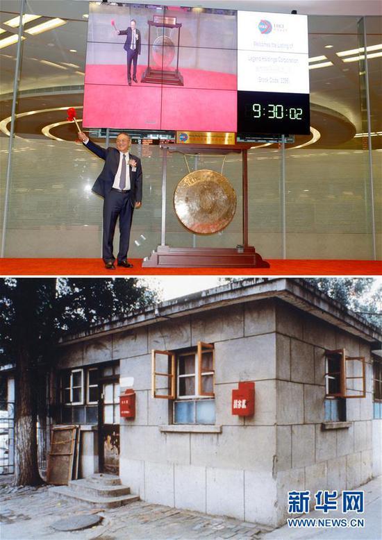 拼版照片:上图为2015年6月29日,联想控股在香港整体上市,联想控股董事长、联想集团创始人柳传志敲钟;下图为1984年,柳传志等11位科研人员在一间不足20平方米的小平房(中科院计算所传达室)中创办了联想。 新华社发