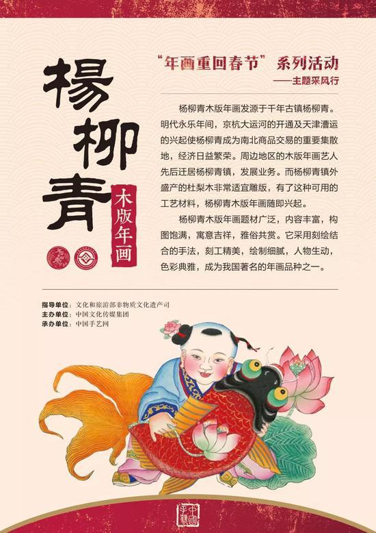"""""""童颜佛身,戏姿武架"""",娃娃怀抱锦鲤,手拿莲花,这幅《莲年有余》已成为年画中的经典。"""