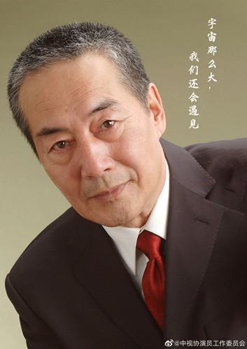 著名演员杜雨露病逝 享年79岁图片