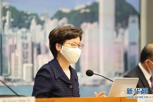 林郑月娥宣布推迟香港特区第七届立法会选举。
