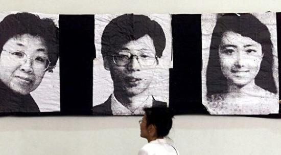被炸中身亡的新华社女记者邵云环(左一)、《光明日报》记者许杏虎和其夫人朱颖(中和右一)