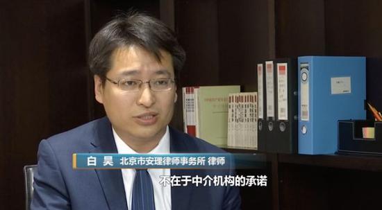 △北京市安理律师事务所律师白昊