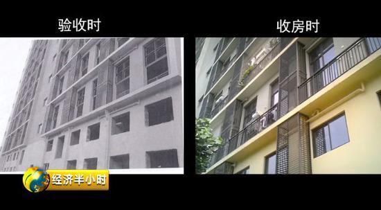 △验收图和公寓楼对比