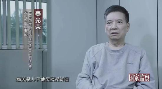 """秦光荣首度现身说法 奢华""""秦家大院""""曝光图片"""