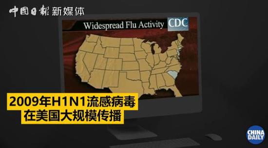 """新冠病毒被污名为""""中国病毒""""?中国日报:愚昧且不合逻辑!图片"""
