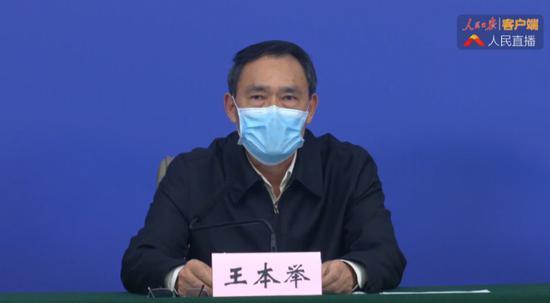 武汉4月8日起恢复商业航班,不含国际航班和北京往返航班图片