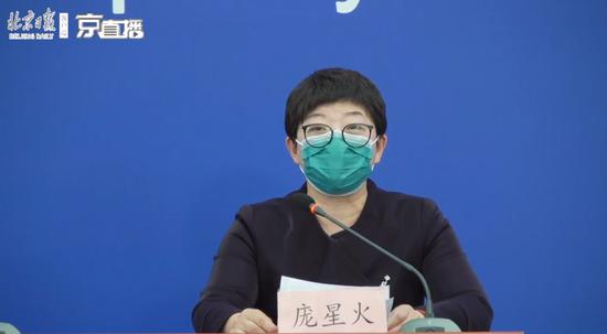 恒行,4月3恒行日北京确诊两名患者的经历图片