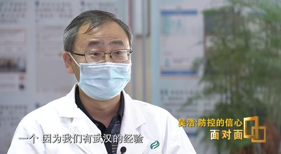 北京疫情还会持续多久?疾控专家给出一个预测图片