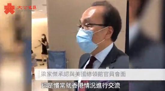 梁家杰 图源:香港文报告