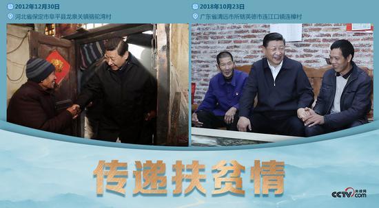 人民领袖:牵起老乡的手图片
