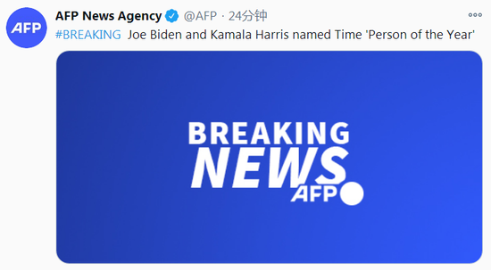 """外媒:拜登和哈里斯当选《时代》杂志""""年度人物"""""""