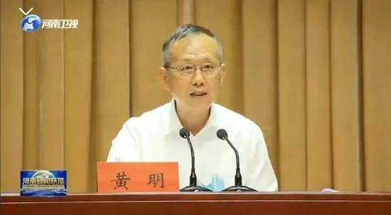 国务院调查组进驻郑州,河南省委书记表态