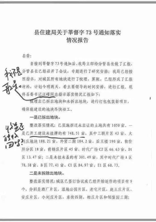 安剑县委书记一怒为宝宝计划汪峰是小,宝宝计划图片