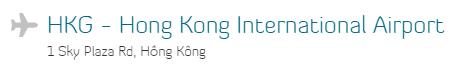 越南航空官网香港国际机场信息截图