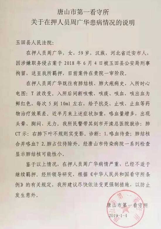 """万家彩票可靠吗-中国6条最美自驾公路,囊括了众多惊艳美景,""""老司机""""必选!"""