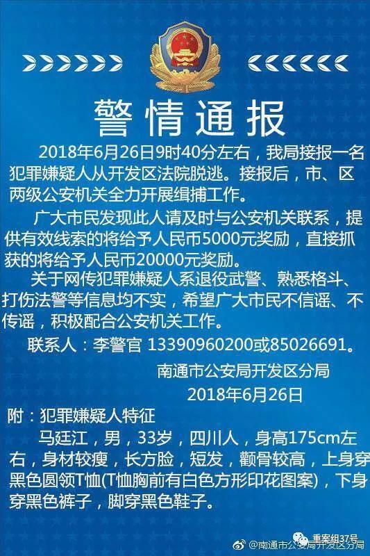 云顶集团娱乐4008177 10