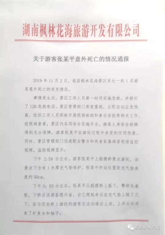 威尼斯人登录下载 陕西省政法委原副书记吴新成受贿6000万 获刑13年