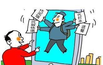 优发pt老虎机官网下载 青岛共有23家三级医院,居民主要健康指标位居全国前列