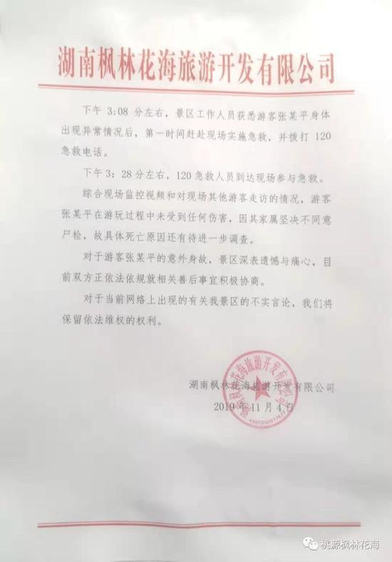 凤鑫娱乐 - 龙潭水电站漫水路段填筑工作25日结束 大坝具备处理闸门问题条件