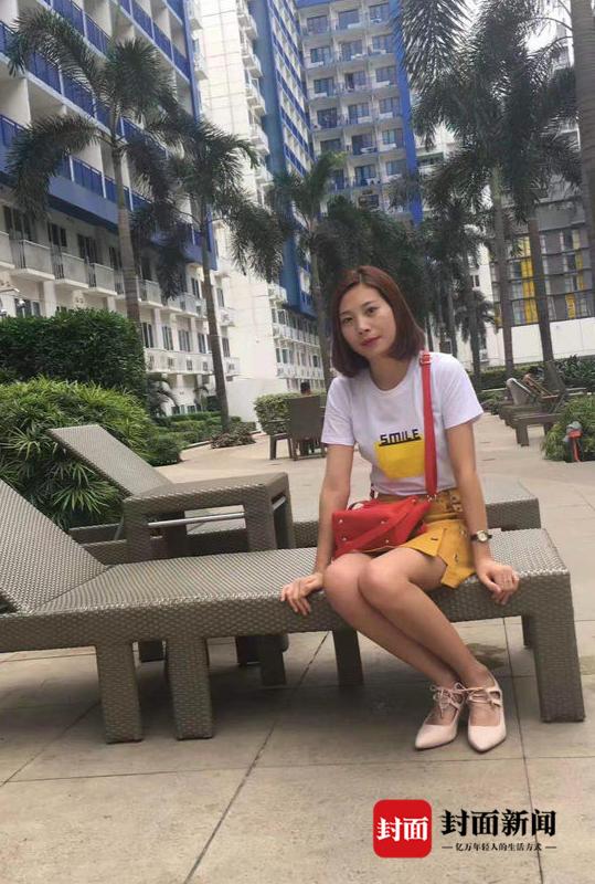 四川28岁女子菲律宾失联73天 失联当天还与母亲视频
