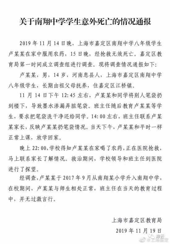 2018外围体育投注 - 2019年9月30日德阳市挂牌1宗工业用地 起始价1443.00万元