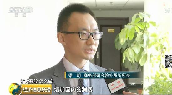 """中国""""扩大进口""""有大动作 哪些进口商品要便宜?康乐县人民政府网"""