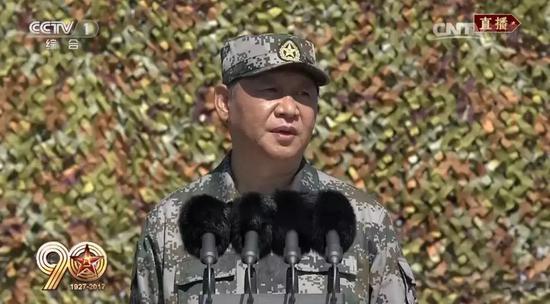 △习近平在朱日和检阅部队并发表重要讲话