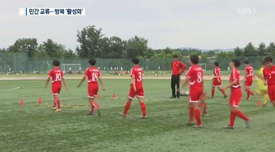 朝鲜足球运动员训练场景(韩国KBS)