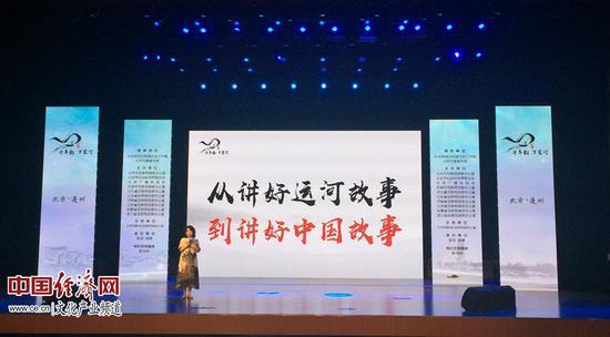 经济日报-中国经济网刘园香/摄