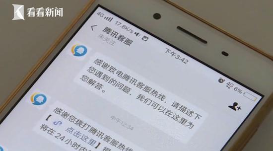 唐朝娱乐网络游戏,2019年9月23日七台河市挂牌1宗商业/办公用地 起始价213.15万元