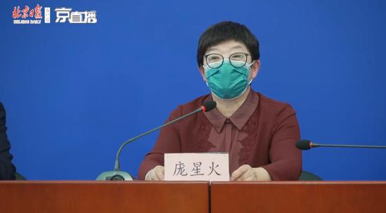海航空姐西安核酸检测阳性,飞抵北京去向不明?官方回应图片